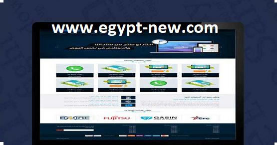 غاوي اخبار قالب احترافى لموقع تسويق منتجات التجارة الإلكترون Egypt News Blog Posts Blog