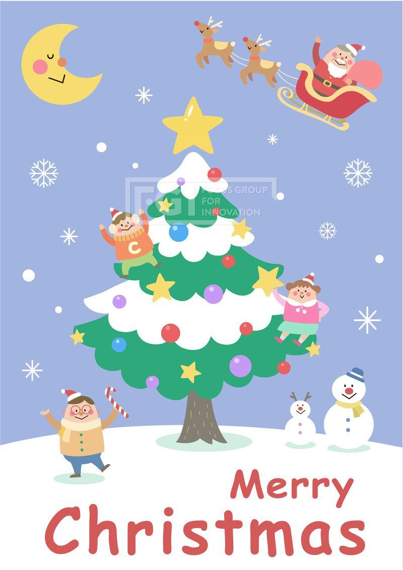 Utoimage Com 크리스마스 카드 크리스마스 인삿말 크리스마스 그림