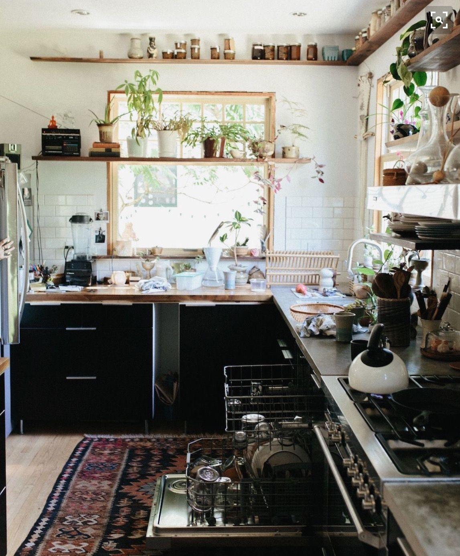 Pin de Petra Knapp en Dwell   Pinterest   Plantas, Espacios y Cocinas