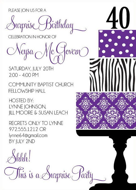 Damask Cake Birthday Party Invitations Adult by AnnounceItFavors