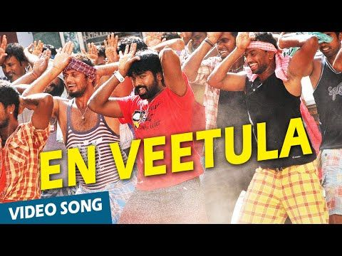 new tamil songs download 2018 video