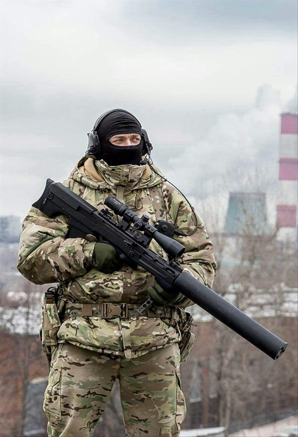 VKS/VSSK/Vykhlop -sniper rifle | Men | Pinterest | Ash, 50th and Guns