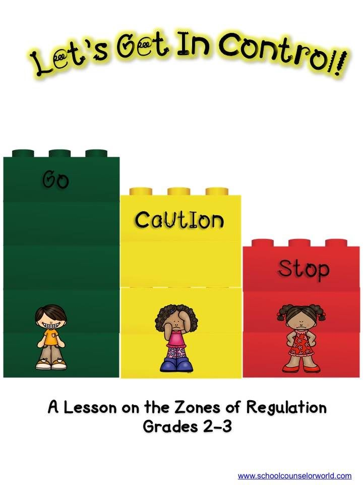 Guidance lesson on zones of regulationteach students to be aware of guidance lesson on zones of regulationteach students to be aware of their emotions and know when to calm themselves down never create another guidance fandeluxe Images