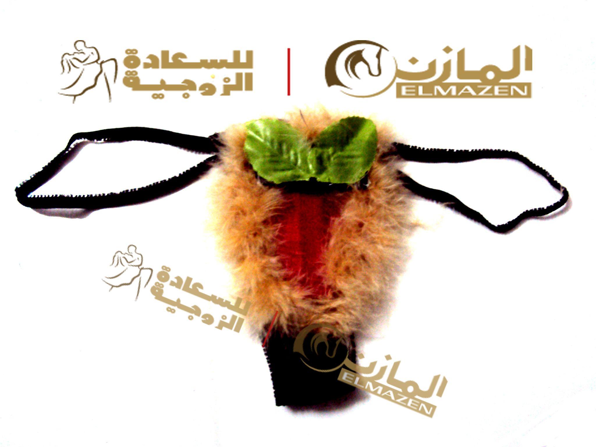 اندروير اندر التلفزيون لعبة زوجية فى مصر فكاهى ومرح ويعطى انطباعا وشعورا جديدا للزوجين فى الظلام الاندر يظهر المنطقة الحساسة باضاءة باه Eye Mask Sleep Eye Mask