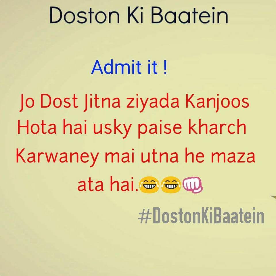 Pin by Naina on ♡Dosti♡ | Pinterest | Hindi quotes, Funny ...