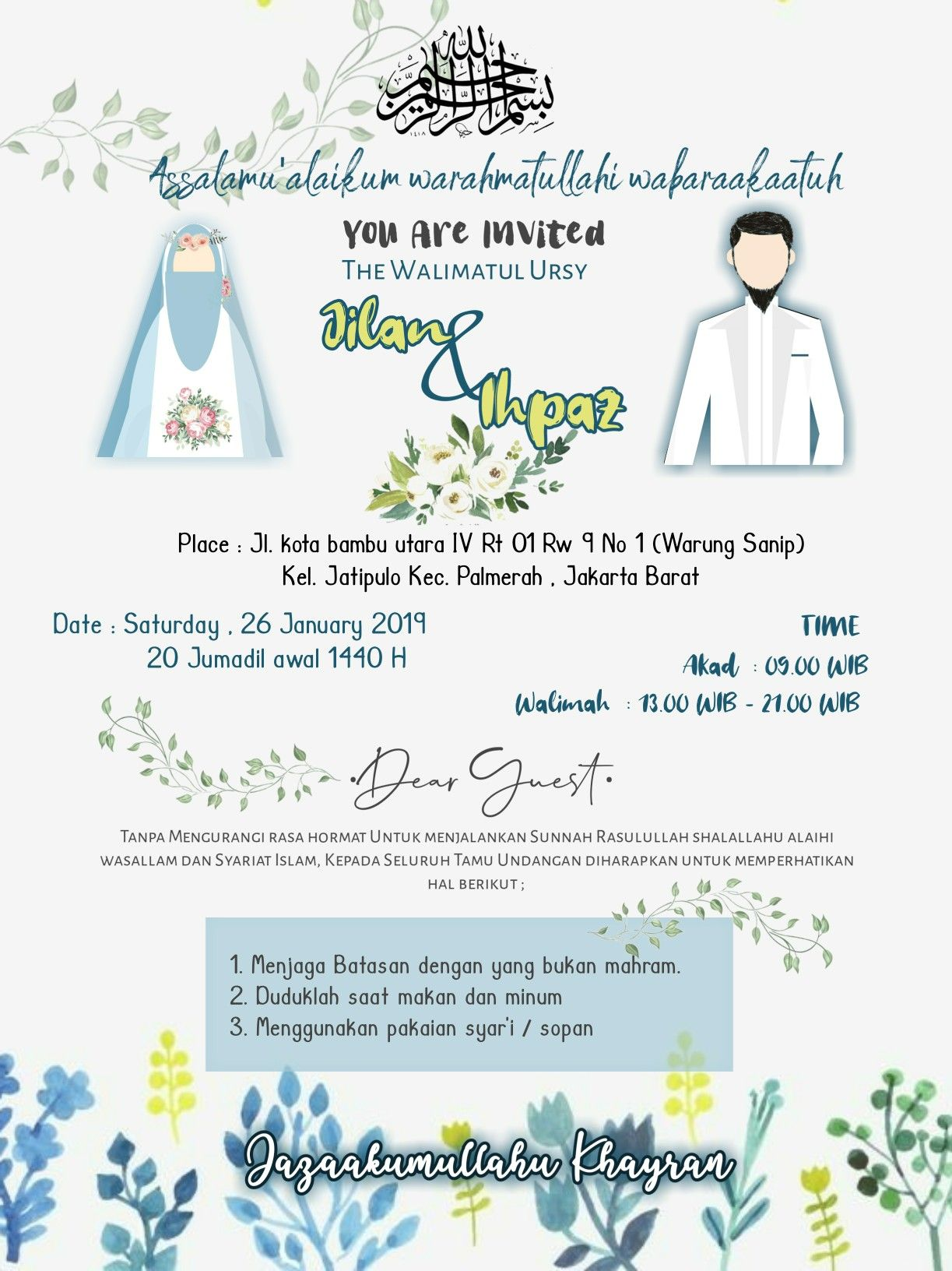 Mantul Undangan Pernikahan Undangan Pernikahan Lucu Kartu Pernikahan