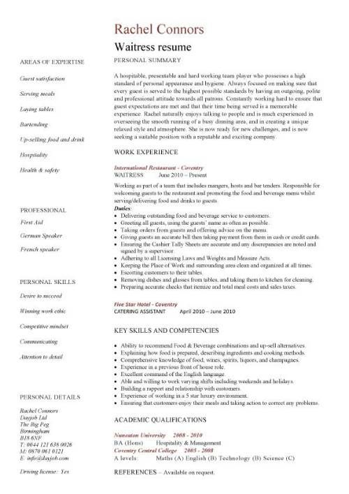 Hospitality CV templates, free downloadable, hotel receptionist - waitress resume