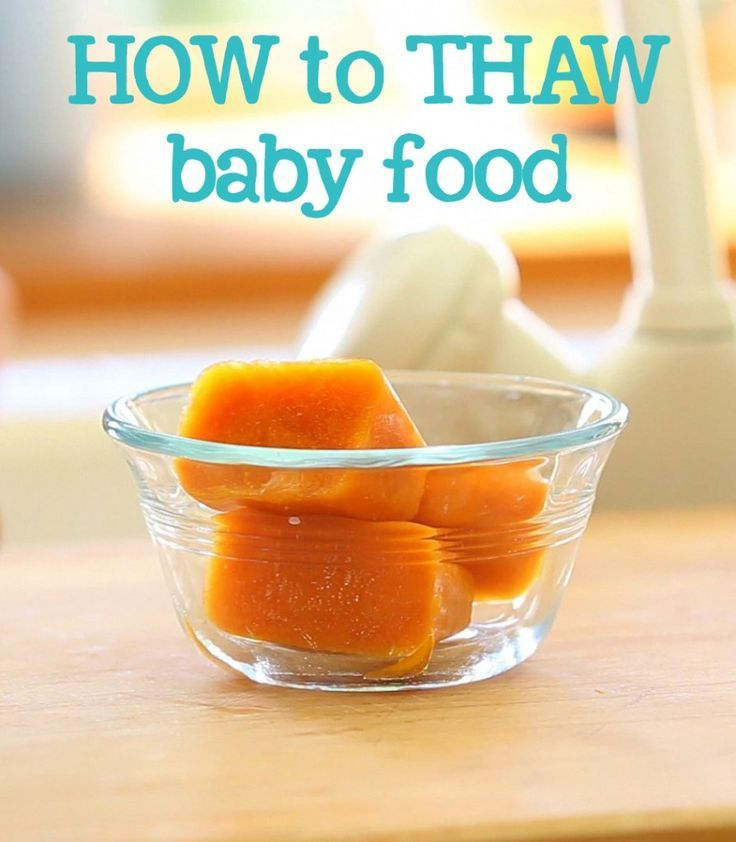 How to thaw frozen baby food three simple safe and easy way to how to thaw frozen baby food three simple safe and easy way to defrost forumfinder Gallery