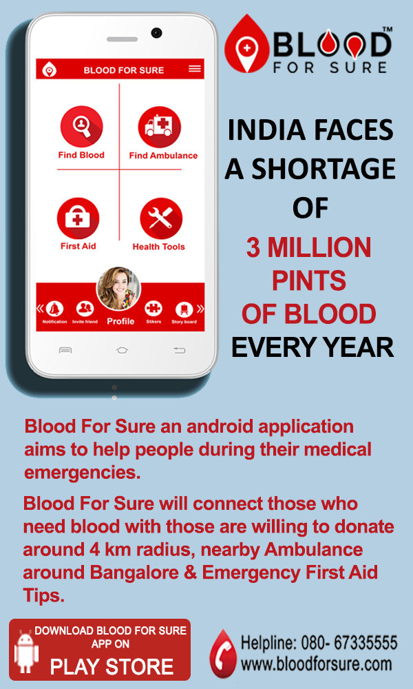 E-Blood app preview