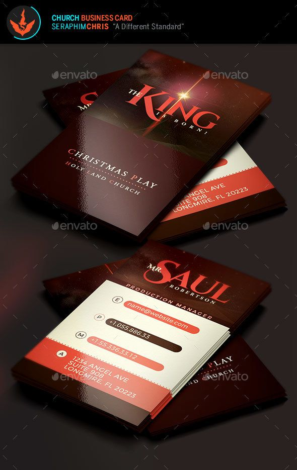 The King Is Born Production Manager Business Card Template ...