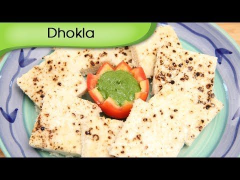 Dhokla gujarati snack recipe by ruchi bharani vegetarian hd food dhokla gujarati snack recipe forumfinder Images