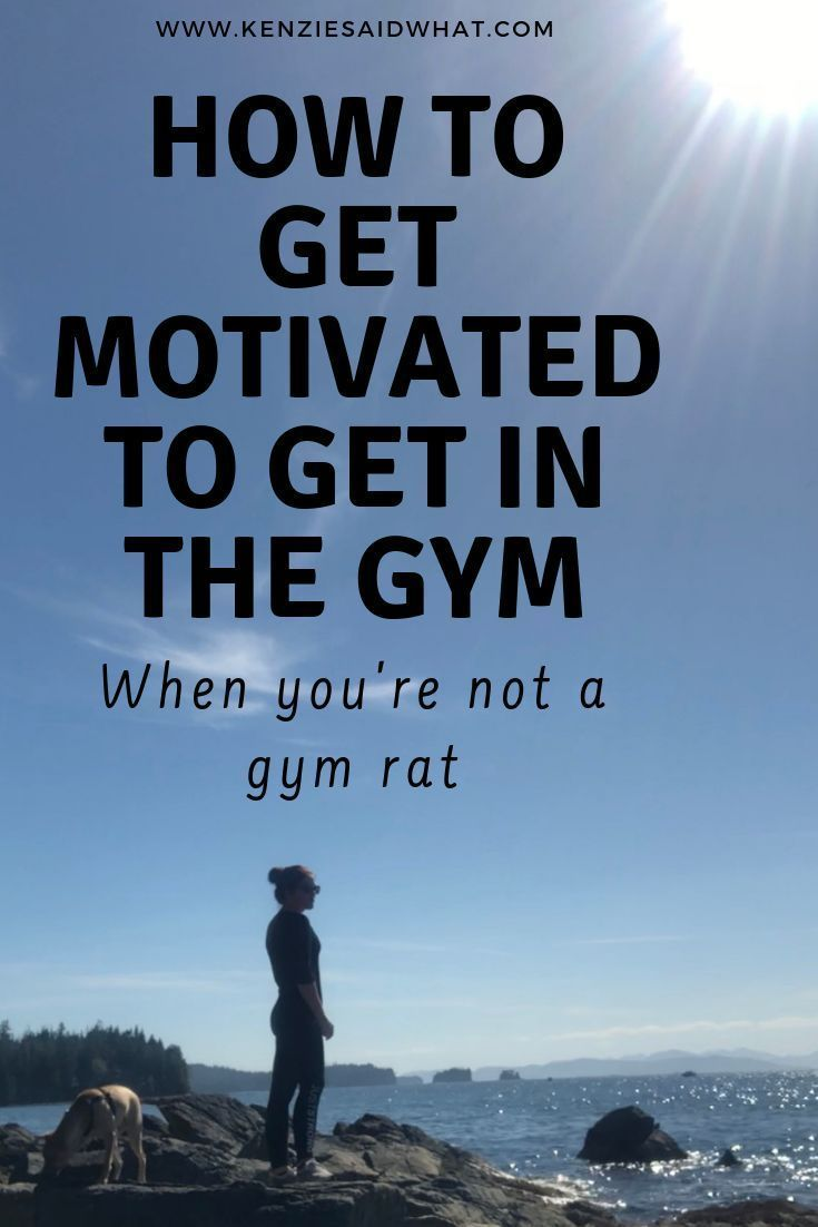 How to get motivated to work out and get in the gym! 5 best tips on working out in the gym. How to f...