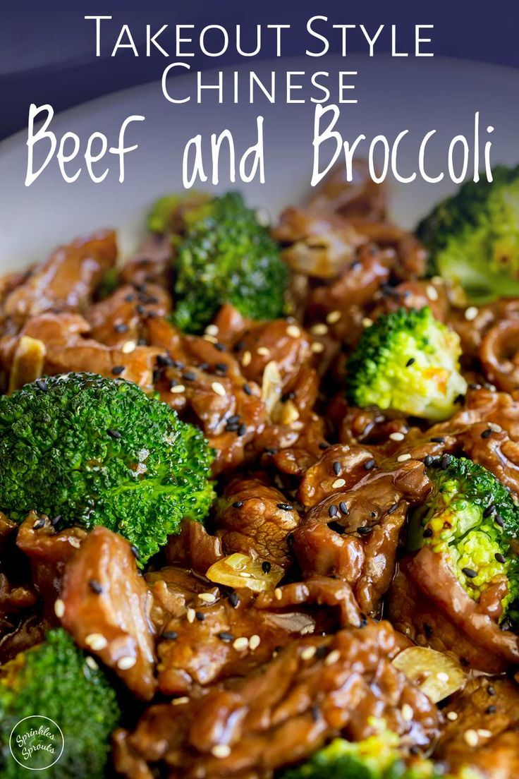 Takeout Style Chinese Beef and Broccoli | Sprinkle