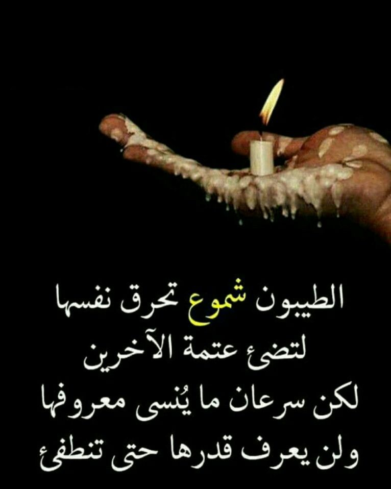 فعلالالا Arabic Tattoo Quotes Beautiful Arabic Words Arabic Quotes