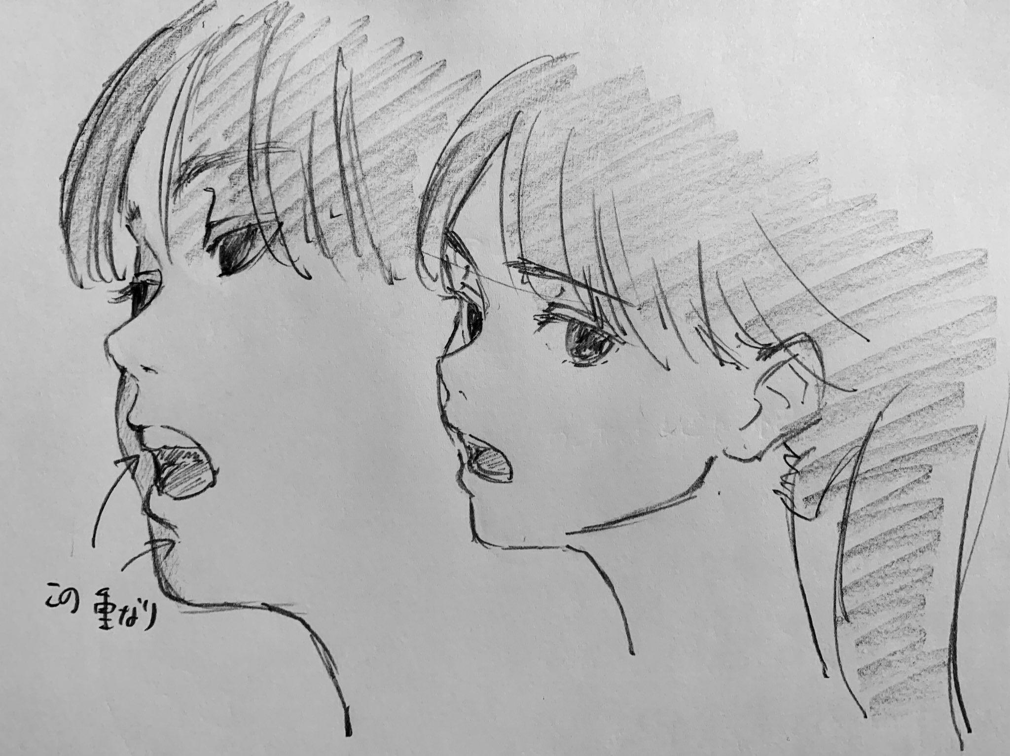 しのみやななせ On Twitter 人間の斜め顔 奥の頬と 鼻唇が重なるとこ描くの好き Drawings Art Reference Drawing Reference