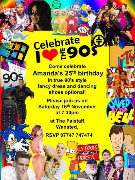 90 S Themed Party Invitation Wording 90 S Theme 90s P