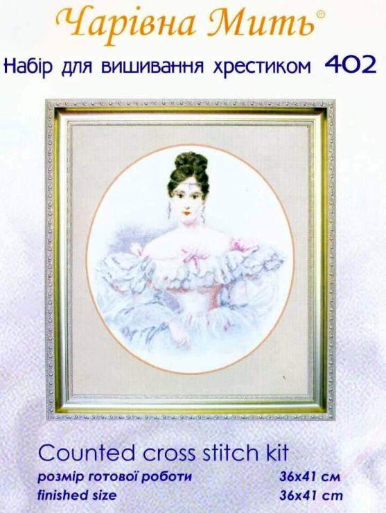 Gallery.ru / Фото #4 - dama - ramonazaha