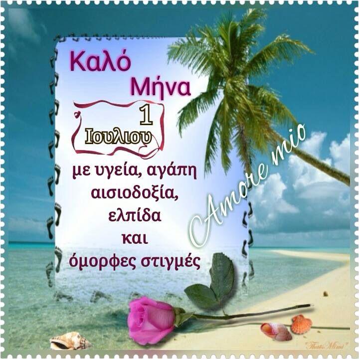 Kalo Mina Memories Quotes Good Morning Book Cover