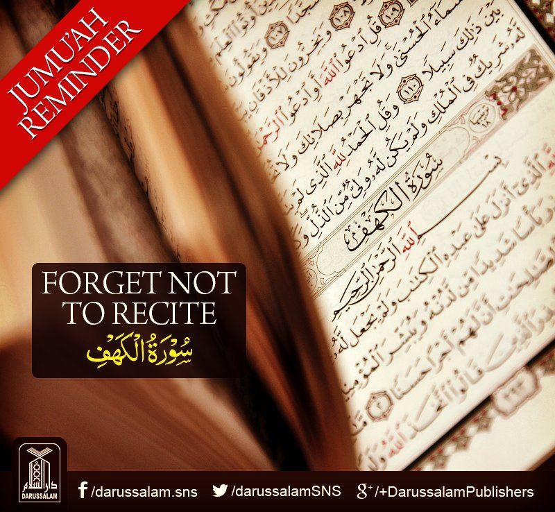 Embedded Hadith Quotes Reminder Verses