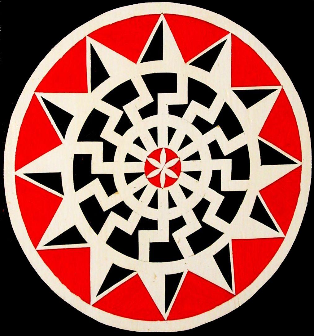 A poor wayfaring stranger march 2013 hex signs pinterest sonnenrad sun wheel and ancient pagan symbols biocorpaavc Images