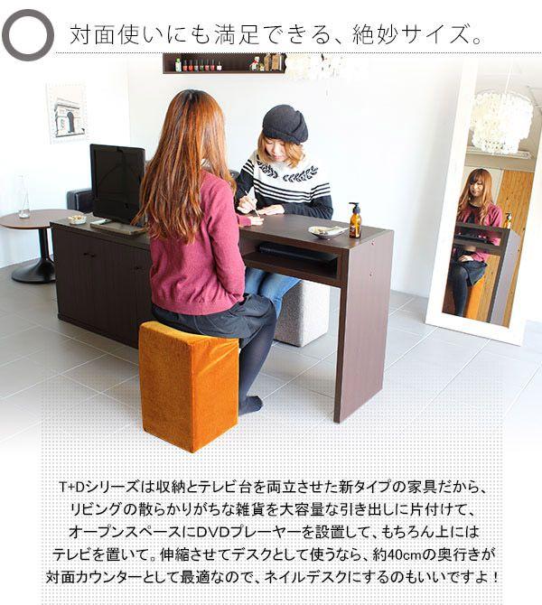 【楽天市場】パソコンデスク l字型 伸縮 薄型 コーナー テ…