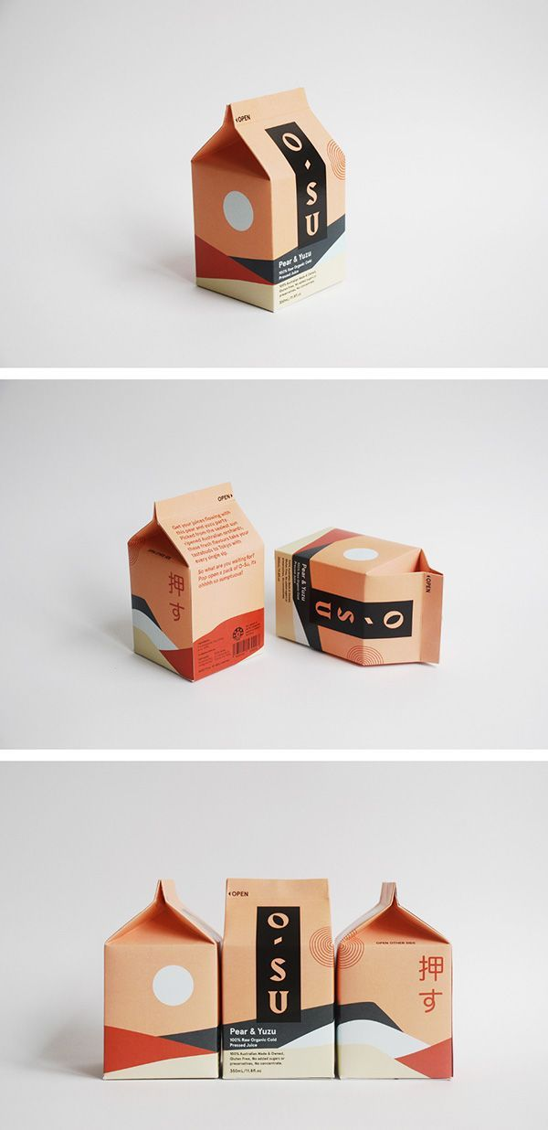 Packaging Design: 21+ Inspirational Examples #graphicdesign