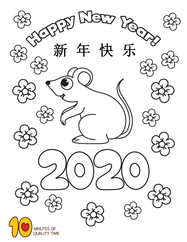 2020 Year Of The Rat Chinese New Year Coloring Page New Year Coloring Pages Chinese New Year Crafts For Kids Chinese New Year Crafts