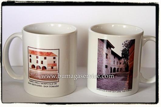 tazze personalizzate - mugs