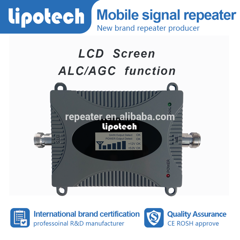 Lipotech Wholesale Cdma New Design Repeater 850mhz Mobile Signal