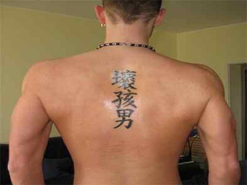 Japanese Kanji Tattoo Ideas On Back Cool Women Japanese Tattoo Women Kanji Tattoo Tattoos For Women