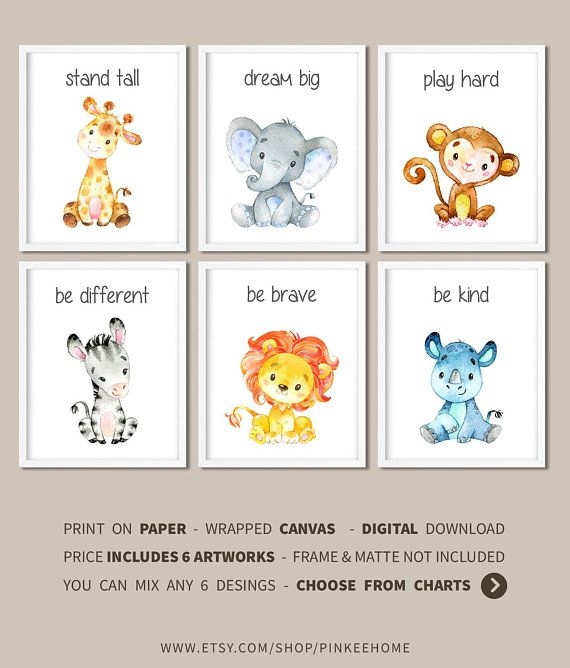 Watercolor Safari Baby Animals Nursery Canvas