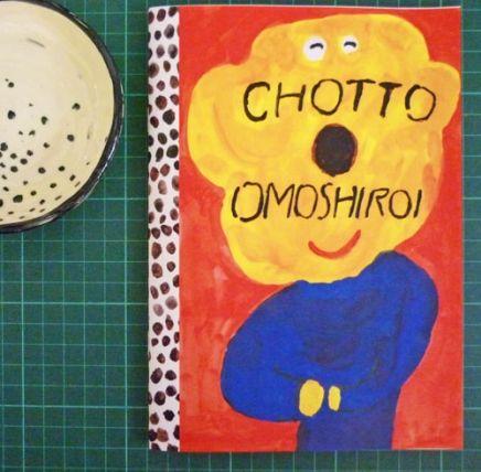 Chotto Omoshiroi Zine  by Pikaland