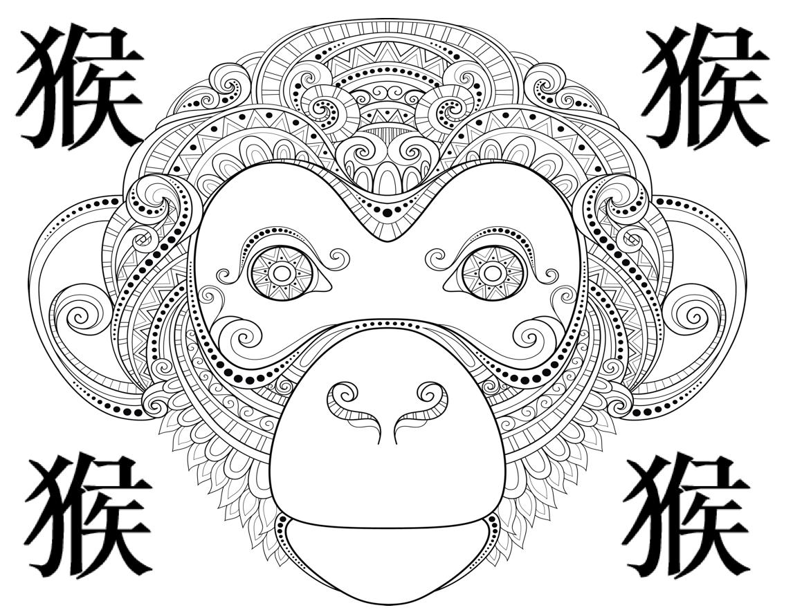 Creative Chinese