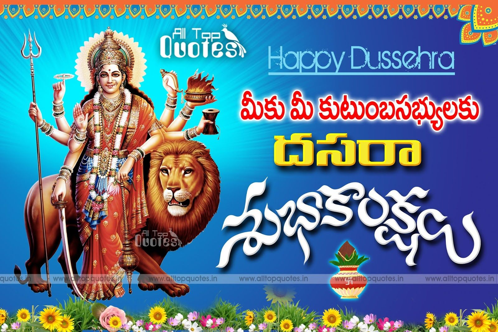 New happy dussehra telugu greetings and quotes hd wallpapers in new happy dussehra telugu greetings and quotes hd wallpapers in telugu font all top quotes telugu quotes english quotes hindi quotes m4hsunfo