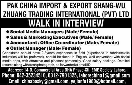 Private Jobs in Shang Wu Zhuang Trading International Pvt Ltd Male