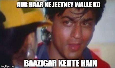 Top 5 evergreen Bollywood villian dialogue... Aur Haar ke jeetney walle ko Baazigar Kehte hain - Sha… | Bollywood funny, Famous dialogues, Instagram quotes captions