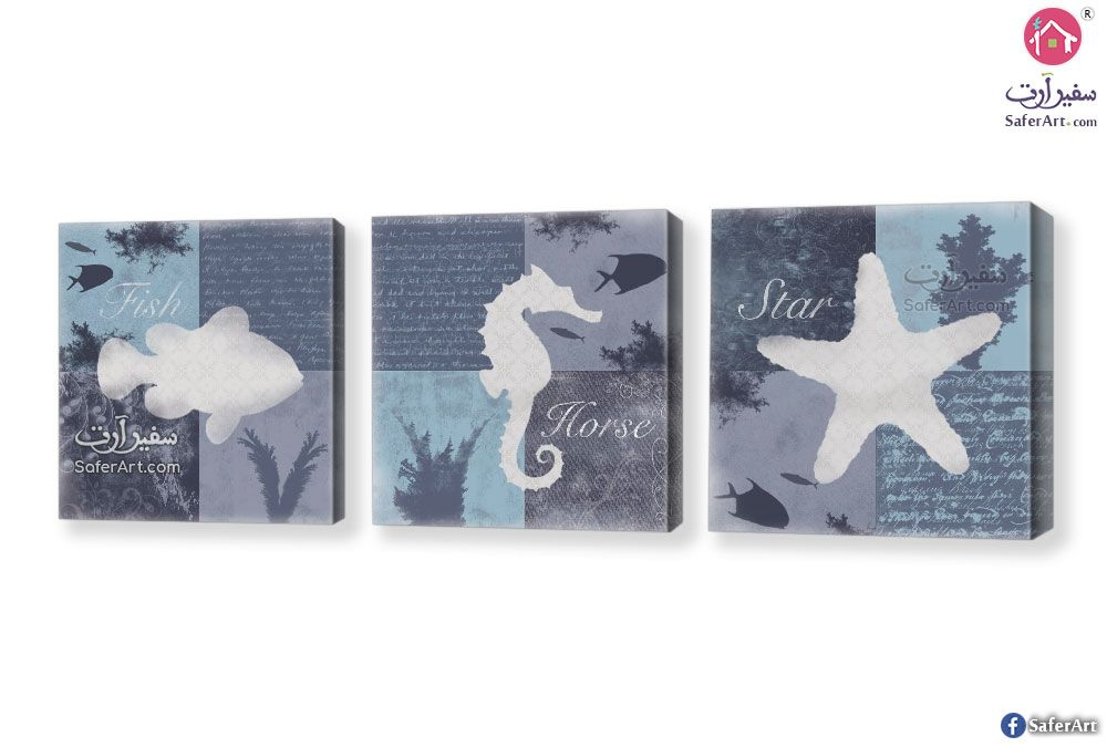 لوحة كائنات بحرية سفير ارت للديكور Sunset Pictures Sea Animals Wall Frames