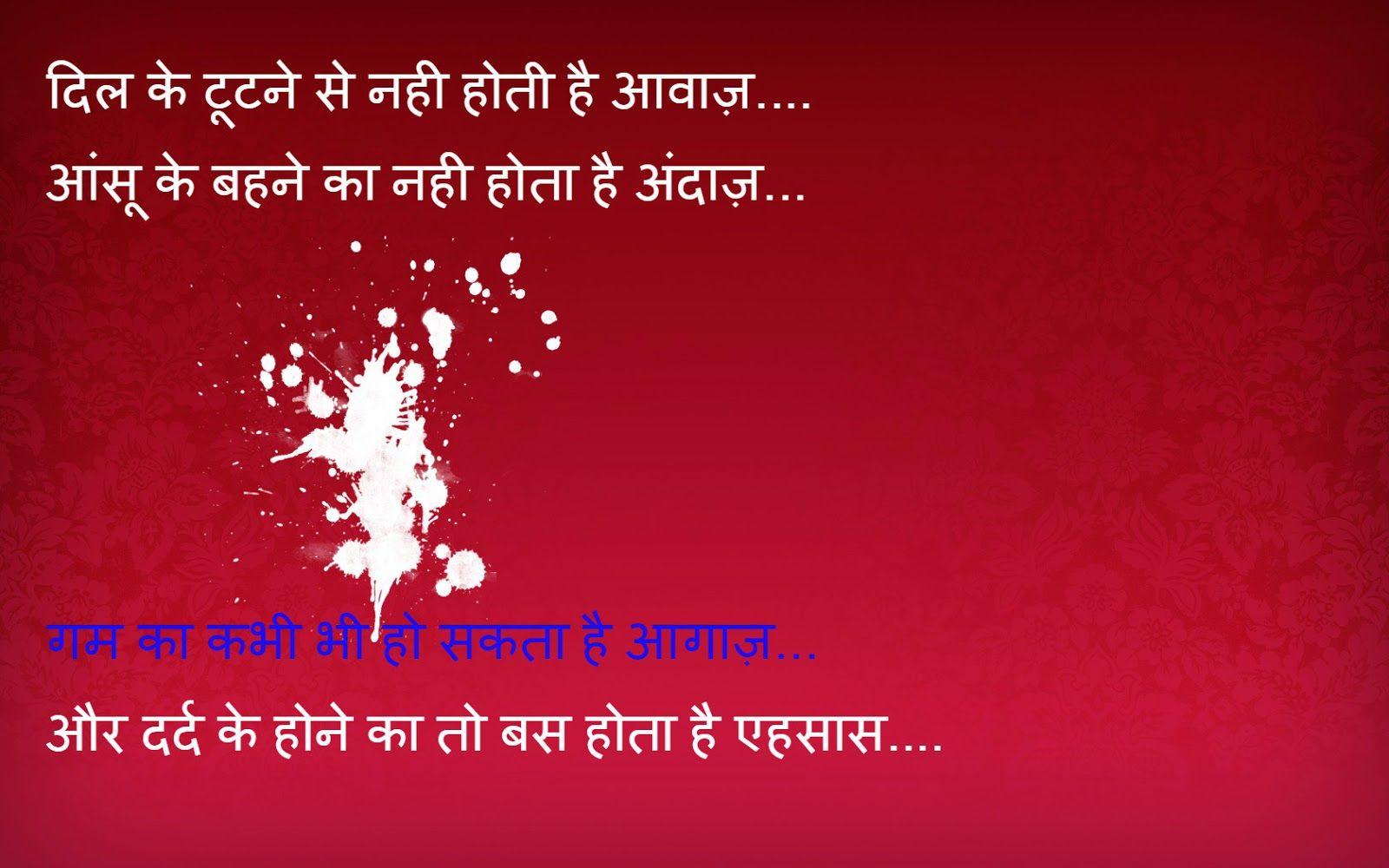 Hindi News Latest News In Hindi News In Hindi Hindi News Paper Online News Shayari Image Hindi Police