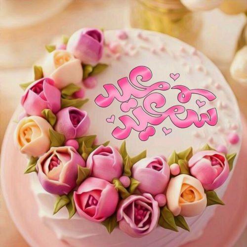 Pin By Zinablog Com On Birthday Cake Happy Eid Eid Mubarik Eid Mubarek