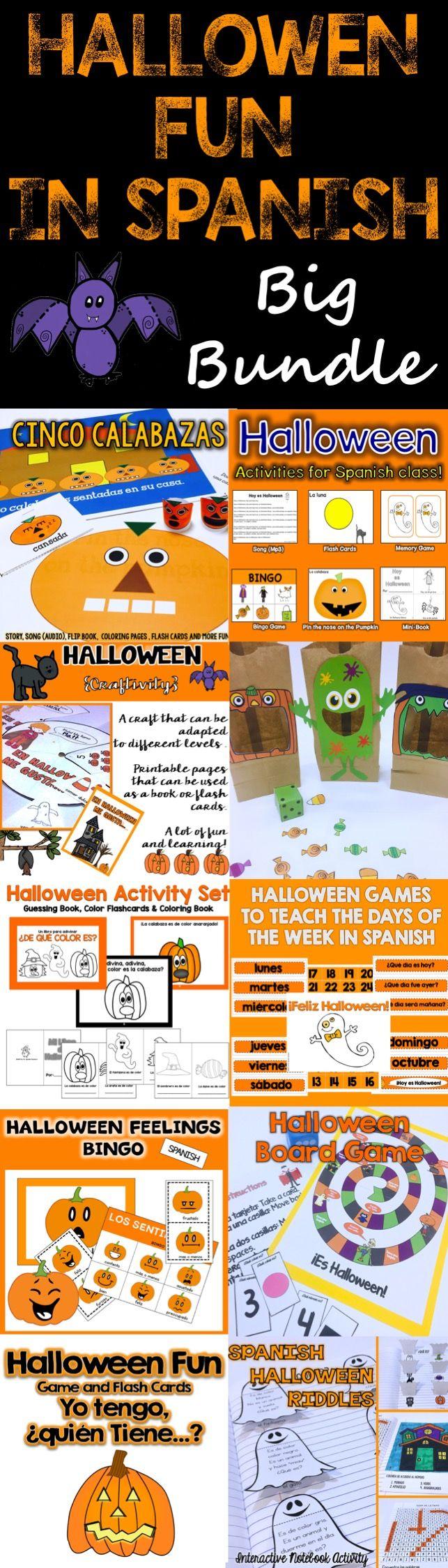 Spanish Halloween Activities {Big Bundle} Halloween