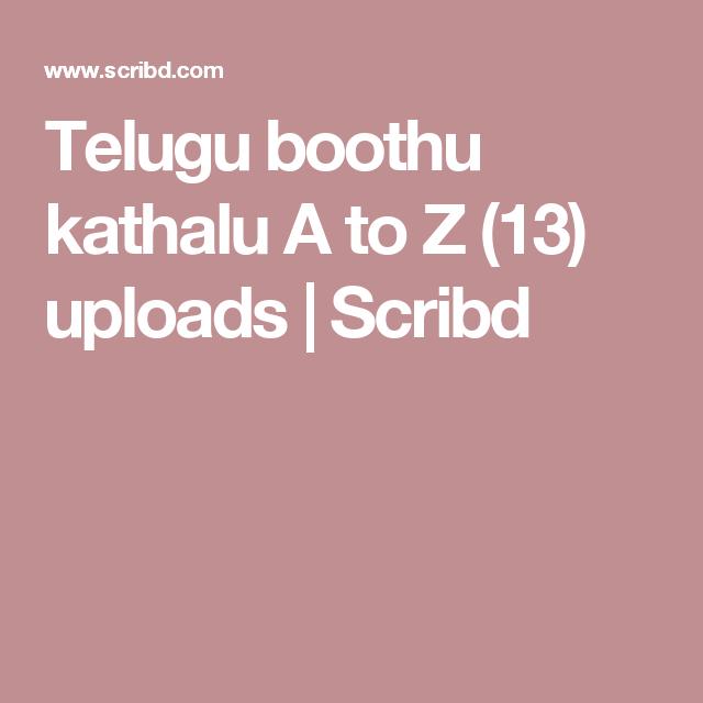 Telugu boothu kathalu with pics