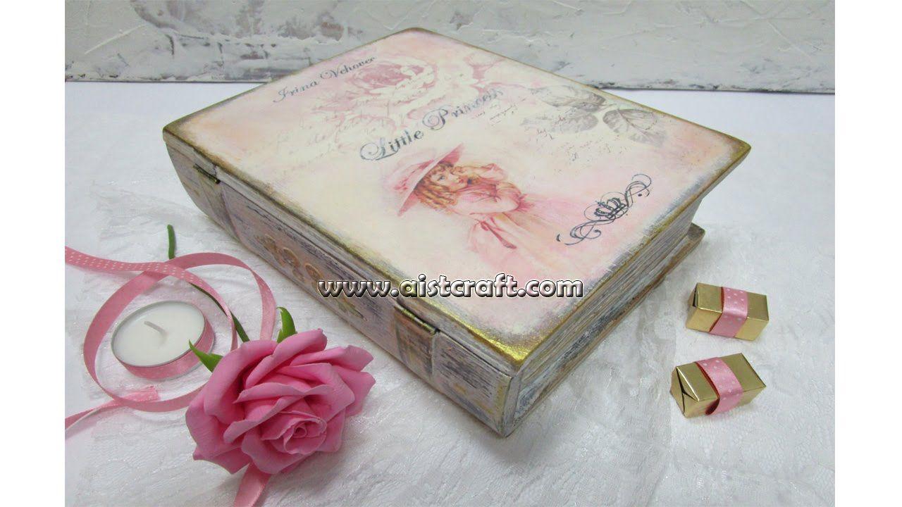 Decoupage tutorial - DIY.  How to decorate a book treasure box. Vintage ...