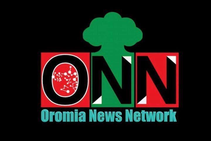 Sirba Umaree Alii Oromia News Networkiif wallise | شبكة مستقبل