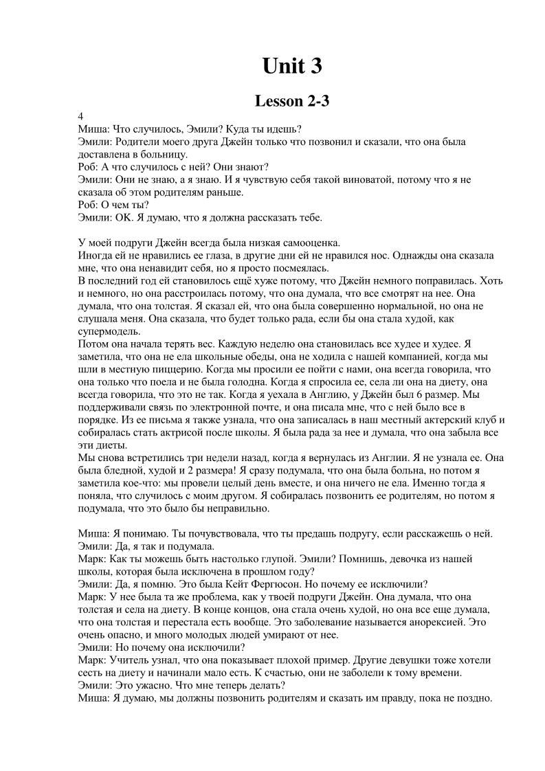 Материалы учебники статьи по алгебре 6.7.8 мордкович николаев