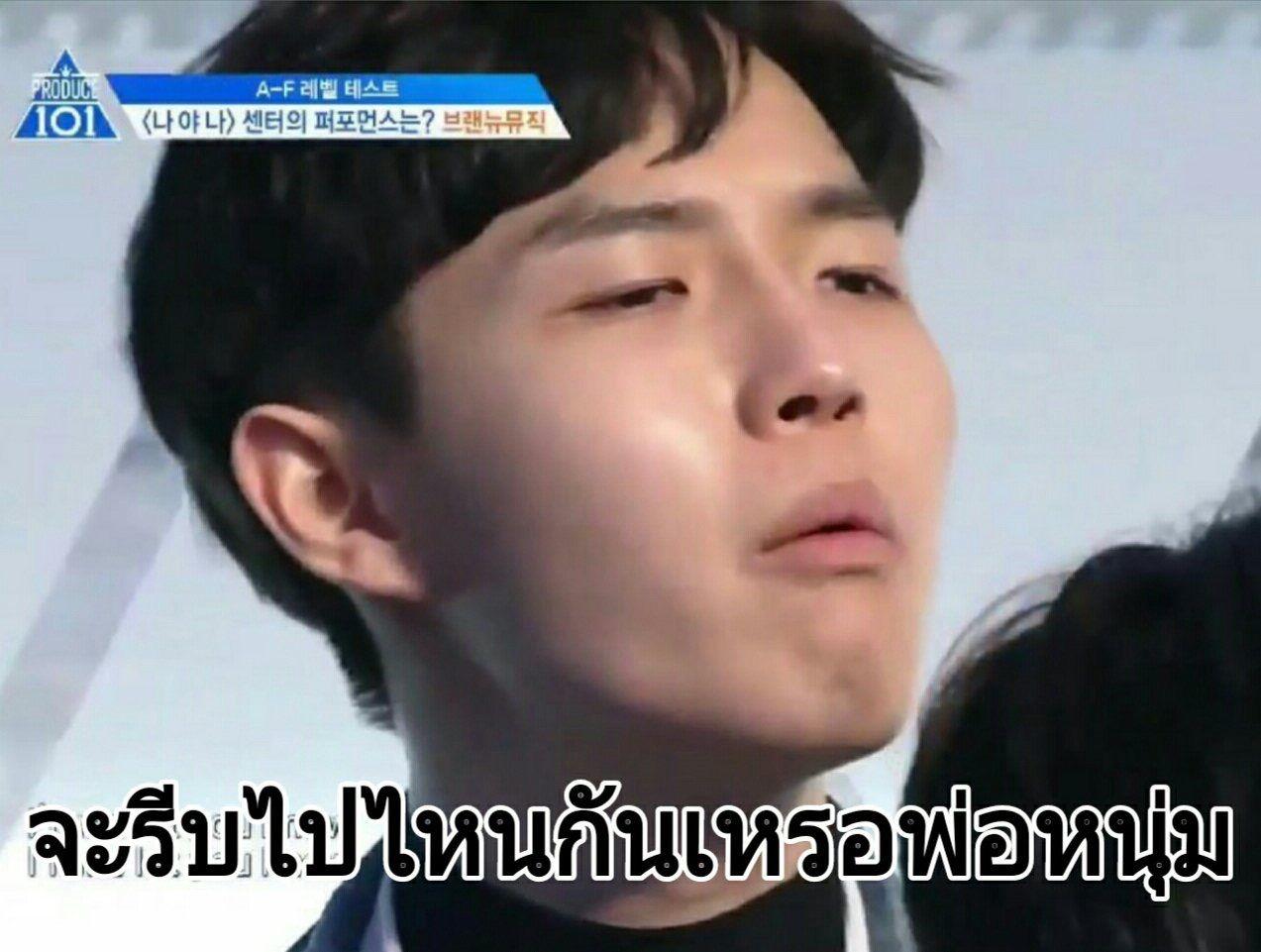 Funny Meme Smiley : Pin by pon ji on มีม pinterest meme