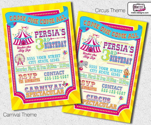Circus or Carnival Birthday Party Invitations Ns 8th Carnival