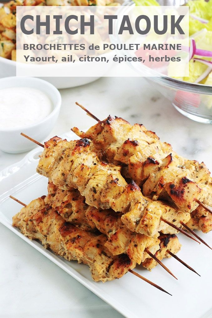 Chich Taouk, recette brochettes de poulet mariné
