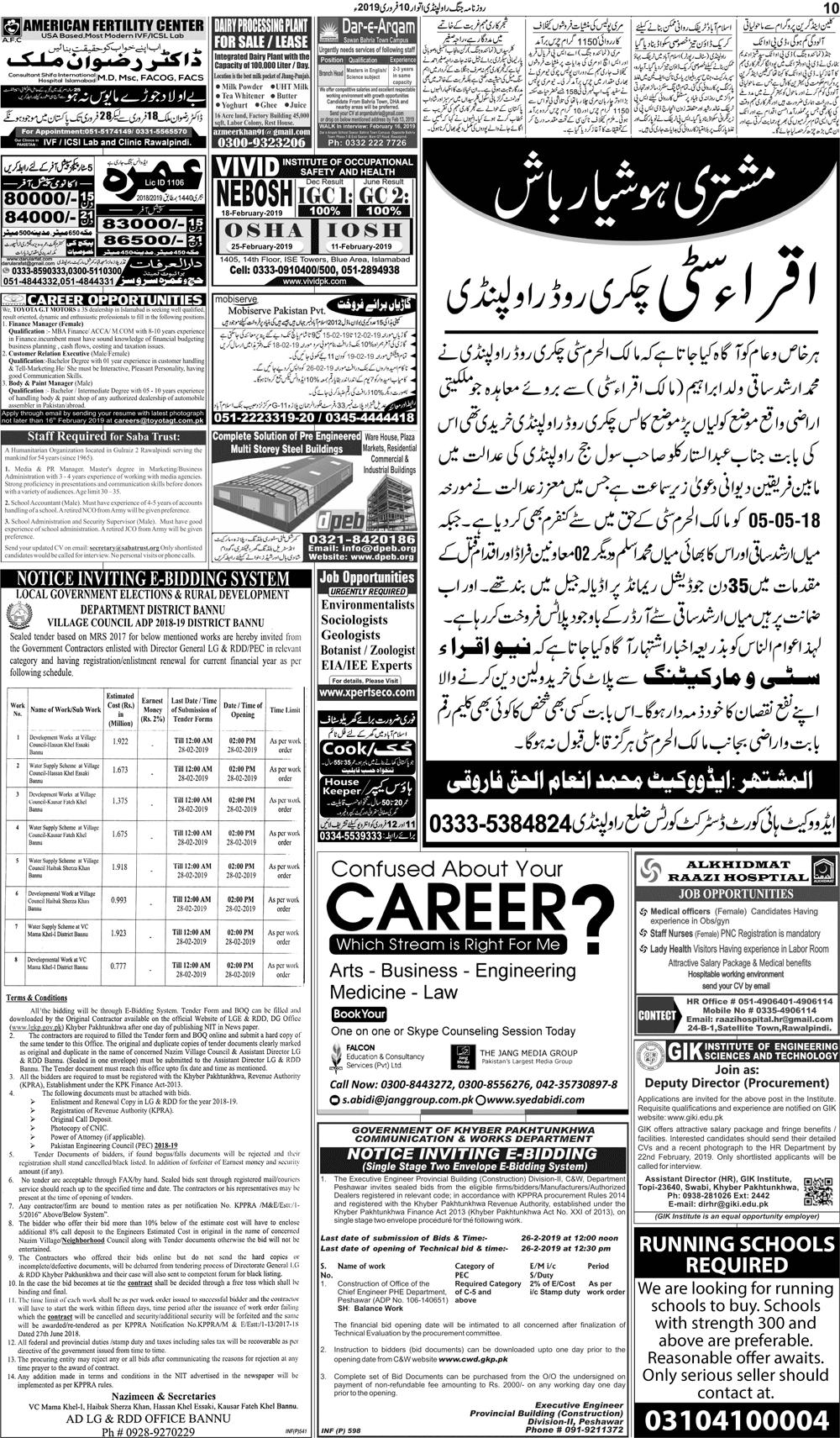 Daily Jang Newspaper 10 February 2019, Jang Epaper