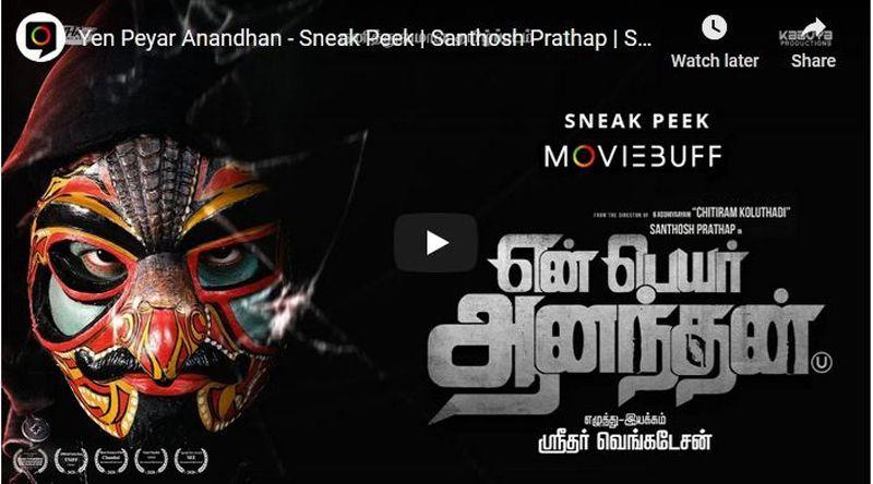 'Yen Peyar Anandhan' Sneak Peek
