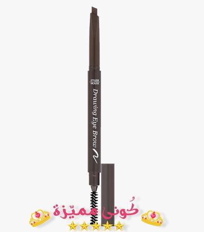 افضل قلم حواجب ثابت ضد الماء و طبيعي شعره شعره لرسم الحاجب Eyebrow Pencil Eyeliner Brows